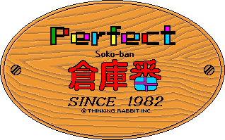 sokoban_perfect_logo